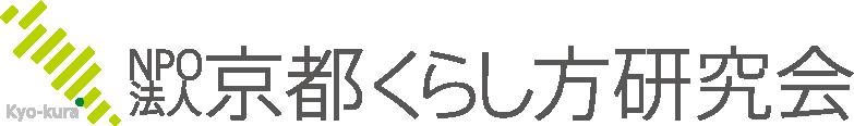 【京都 | 7/2(火) 】失敗ゼロの外国人採用で失敗しないためのセミナー